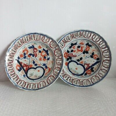 Antique Japanese MEIJI Period 19th C. RETICULATED IMARI Arita Porcelain Plate