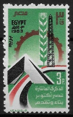 EGYPT MNH 1983 - Sinai Liberation, 10th Annivensery of Crossing Suez Canal
