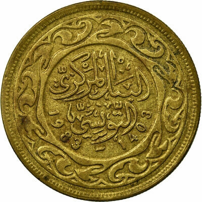 [#686457] Coin, Tunisia, 100 Millim, 1983/AH1403, Paris, VF(20-25), Brass