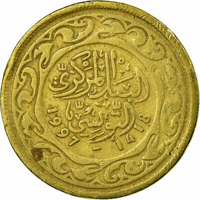 [#687511] Coin, Tunisia, 100 Millim, 1997/AH1418, Paris, EF(40-45), Brass