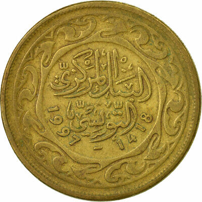 [#539404] Coin, Tunisia, 100 Millim, 1997/AH1418, Paris, EF(40-45), Brass