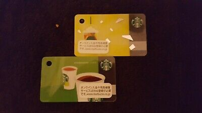 STARBUCKS Japan Limited Mini Gift Cards Sparling Yellow & Green HTF US Seller
