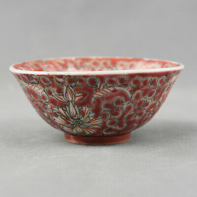 Chinese porcelain Bowl with Shou symbol and 'Bao Xiang Hua' flower decoration