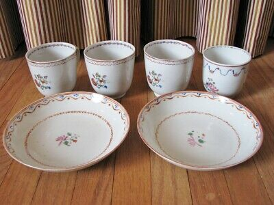 Group of 4 Late 18th Century Chinese Export Porcelain Cups & Saucers