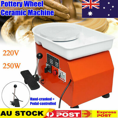 250W 25cm Pottery Wheel Pottery Machine Universal Electric Forming Kc