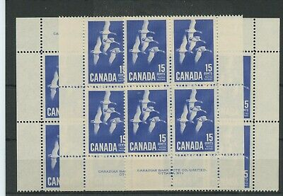 #415 Matched set MNH Cat $50 Geese plate blocks Canada mint