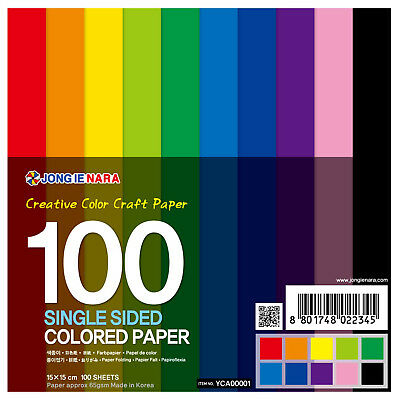 100 Sheets Single Sided Origami Coloured Craft Paper