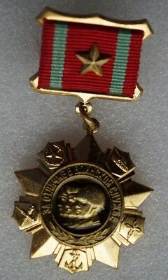RARE Soviet Russian THE MEDALS FOR DISTINCTION IN MILITARY SERVICE 1st Class