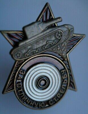 RARE Russian Red Army Tank Crew Award Badge - For Excellent Shooting