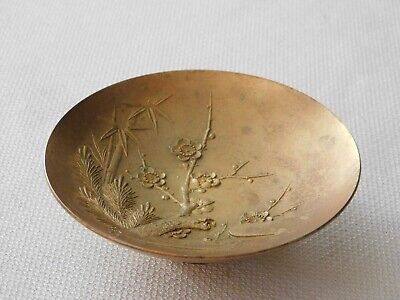 Antique Japanese 24K GP Brass Carved Bamboo Pine Plum Blossom Bowl