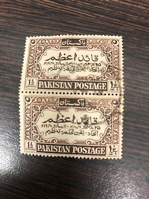 PAKISTAN :1948 2 1/2 annas Brown Stamp Quaid E Azam mint Death Anniversary