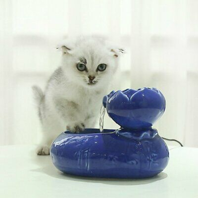 Lotus Shape Electric Pet Cat Water Fountain Automatic Ceramic Drinking Bowl