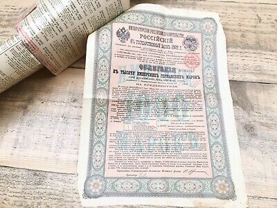 2 Chinese Russian State Loan 4% 1902 Boxer Mark 1000 463r + Mark 500 231r