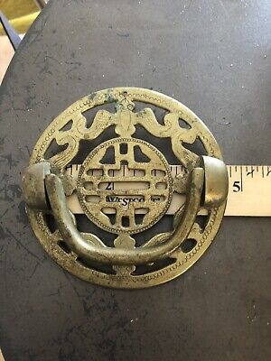 """Vintage  4.5"""" Brass Asian Chinese Door Cabinet Handle Pull"""