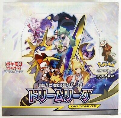 Pokemon Booster Box Japanese Sun & Moon Dream League SM11b Sealed 30 Pack
