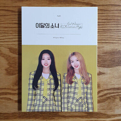 GoWon & Olivia Hye Sealed Loona No.16 Monthly Girl New Kpop Genuine