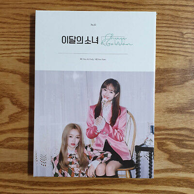 Chuu & Go Won Sealed Loona No.15 Monthly Girl New Kpop Genuine