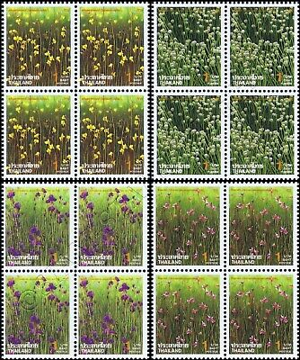 New Year 1995: Flowers -BLOCK OF 4- (MNH)