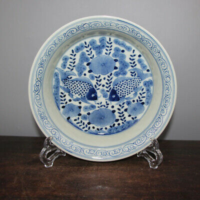 Antique Chinese Old Porcelain White Blue Glaze Fish grass Plate Mark