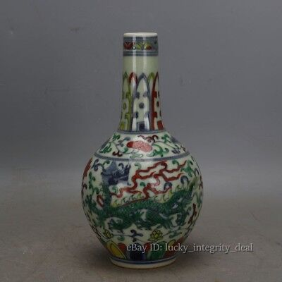 Old Chinese Porcelain Ming Doucai Double Dragon Tianqiu Vase Mark