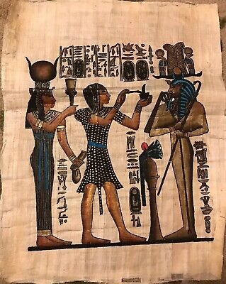"Vintage Authentic Hand Painted Egyptian Art On Papyrus 17"" X 13"""