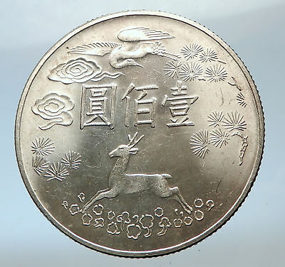 1965 CHINA Republic FOUNDER Sun Yat-sen 100 YearsBorn Silver Chinese Coin i73807