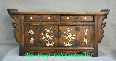 "23"" Old Chinese Huanghuali Wood Dynasty Drawer Classical Cupboard Cabinet Desk"