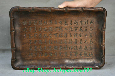 """14"""" Rare Old China Dynasty Palace Huanghuali Wood Carved Words Poem Plate Tray"""