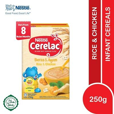 Nestlé CERELAC Baby Cereal Rice & Chicken 250g HALAL FREE SHIPPING