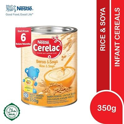 Nestlé CERELAC Baby Cereal Rice & Soya 350g HALAL FREE SHIPPING