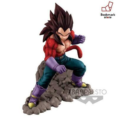 DRAGONBALL Z DOKKAN BATTLE 4TH ANNIVERSARY FIGURE -Super Saiyan 4 Vegeta-