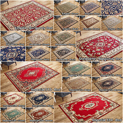 Small X Large Traditional Budget Area Runner Silver Grey Red Green Navy Rugs Mat