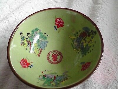 Good Quality Japanese Rice Bowl Vintage Small Chip On Outer Side