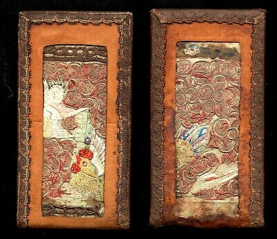 Antique Chinese Bookends with Framed Embroidered Silk, Possible Qing Dynasty