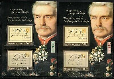 2019 Hungary Gervay 1st Postcard MNH perf Green no + imperf Red no. pair of s/s