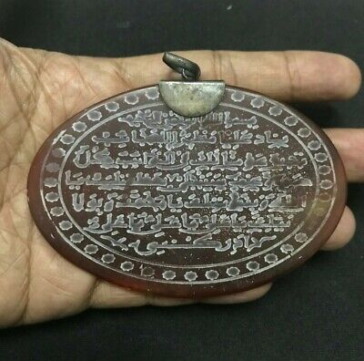 Antique Red Carnelian Islamic Shia shitte with Arabic Ali Imam Amulet Writing
