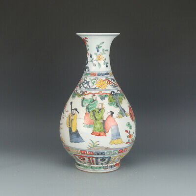 Antique Chinese Old Porcelain Ming MK Wucai Character Story Vase