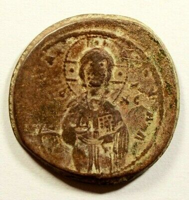 Anonymous Follis - ANCIENT BYZANTINE COIN
