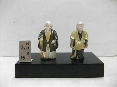 Pure silver. Takasago. Old couple. #60g/ 2.11oz.japanese Antique.