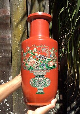 ANTIQUE CHINESE PORCELAIN VASE ~ FAMILLE VERTE ON CORAL 19th Century WITH STAND