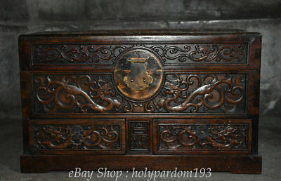 """16"""" Old Chinese Huanghuali Wood Carving Dragon Beast storage Jewelry box Casket"""