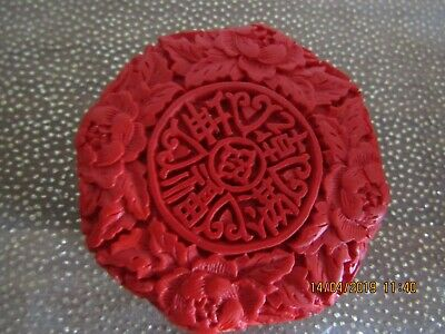 Chinese Decoration - Red Resin Box In Own Box: Lovely!