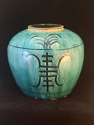 Rare Antique Chinese Guangxu Period Pottery Ginger Jar Qing Dynasty Teal Body