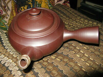 """Old Brown Japanese Teapot Water Pot Long Side Handle 7 1/2"""" wide Stamp marked"""