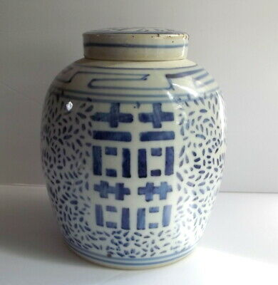 "VTG/Antique Blue & White Chinese Porcelain Ginger Jar 10"" Double Happiness"