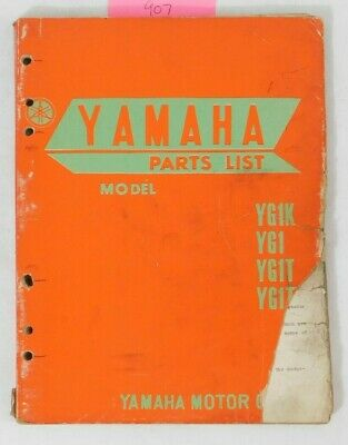 YAMAHA WORKSHOP MANUAL YG1 YG1K YGS1 YG1T 1963 1964 1965 ... on
