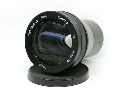 Soviet Russian 35NAP2-2 35НАП2-2 F=80-120 Anamorphic Projector Lens Projection