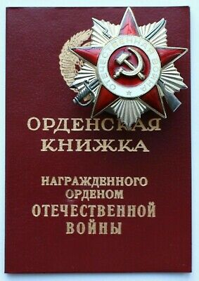 100% ORIGINAL Soviet Russian USSR Order of the Patriotic War 2 class&Documen(№2)