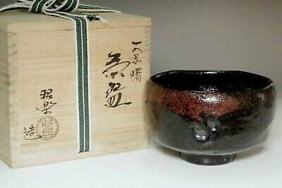"4th Raku ""Akebono (dawn)"" style tea bowl made by Sasaki Shoraku #3670"