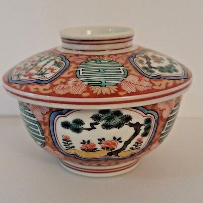 Vintage Kutani Japanese Rice Bowl with Lid Hand Painted Porcelain